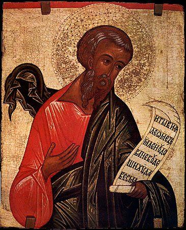 Свети пророк Михеј I