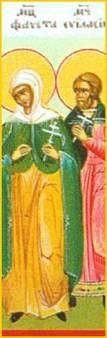 Света мученица Фауста