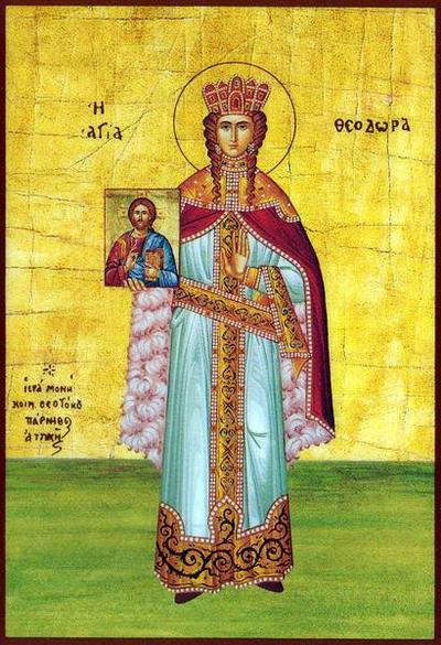 Света Теодора царица