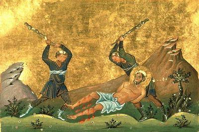 Свети апостол Онисим