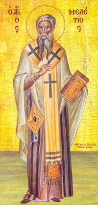 Свети Мелетије, архиепископ антиохијски
