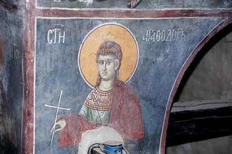 Свети мученик Агатодор