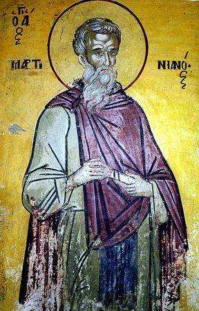 Свети преподобни Мартинијан