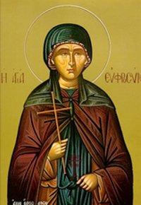 Свети преподобни Пафнутије и Ефросинија кћер његова