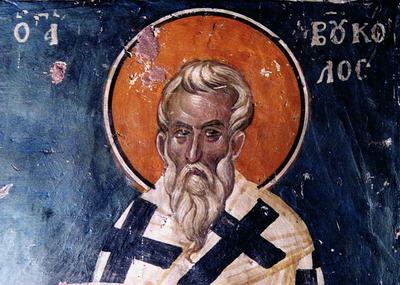 Свети Вукол, епископ смирнски
