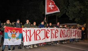 Светосавски и косовски завет