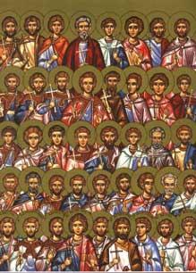 Света четрдесетдва мученика из Амореје