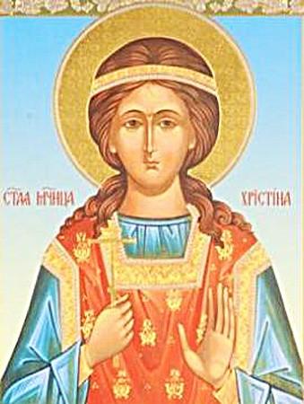 Света мученица Христина Персијанка