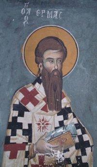 Свети апостол Ерм