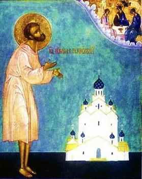 Свети блажени Николај, јуродиви псковски