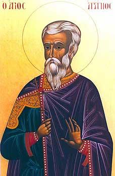 Свети мученик Агапије и седморица с њим