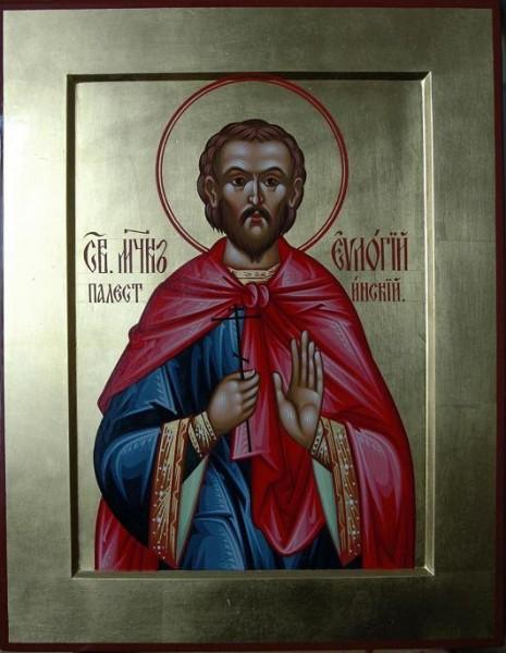 Свети мученик Евлогије палестински