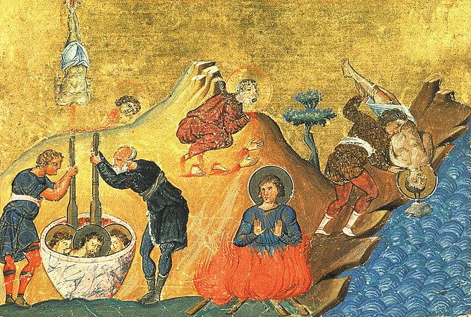 Свети мученик Кодрат Коринтски и други с њим