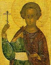 Свети мученик Савин