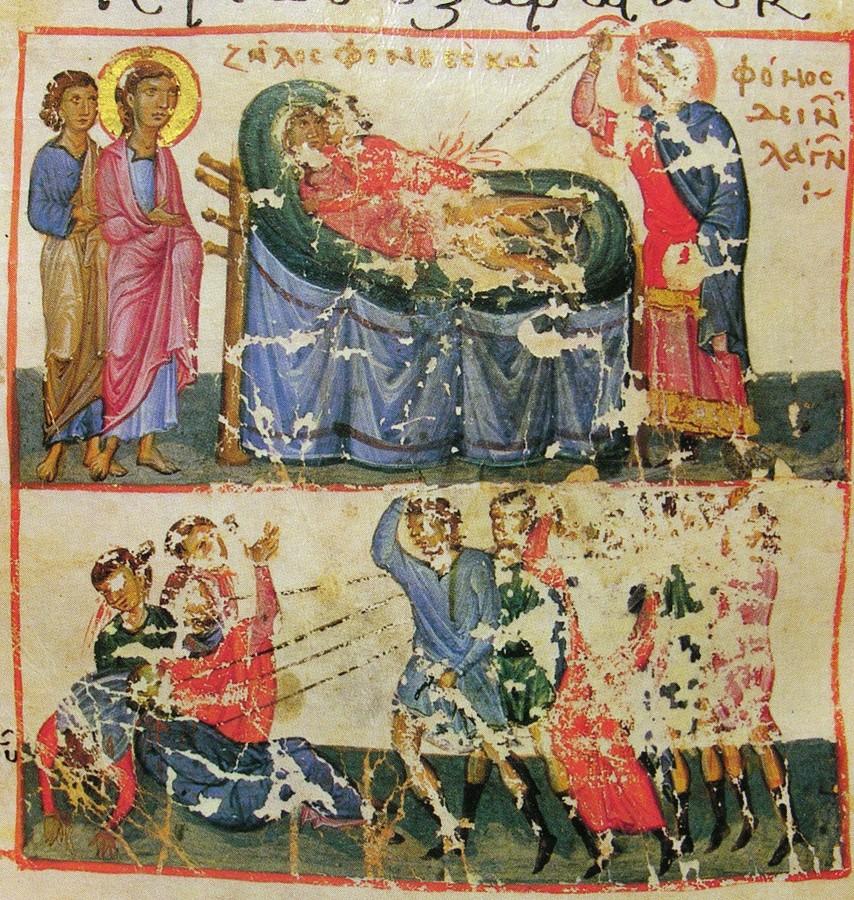 Свети праведни Финес
