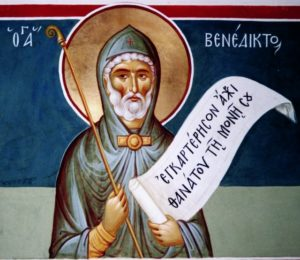 Свети преподобни Бенедикт