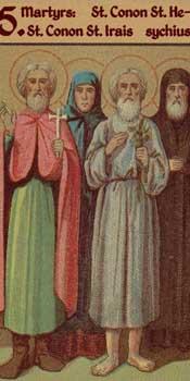 Свети преподобни Исихије Посник