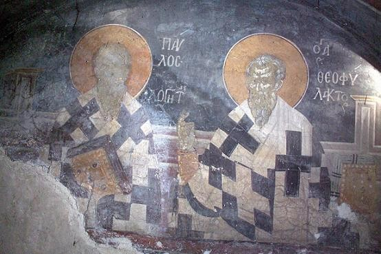 Свети преподобни Павле Исповедник