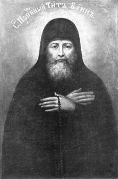 Свети преподобни Тит Печерски