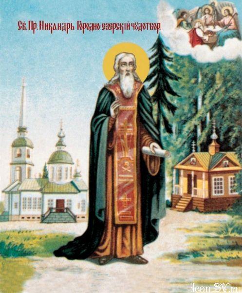 Свети прподобни Никандар Готоденски