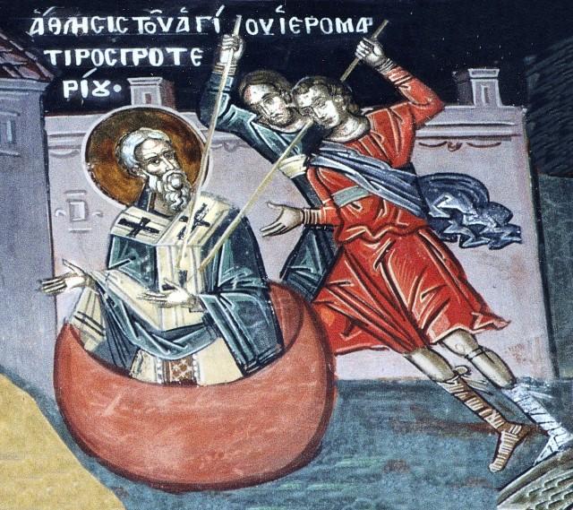 Свети свештеномученик Протерије