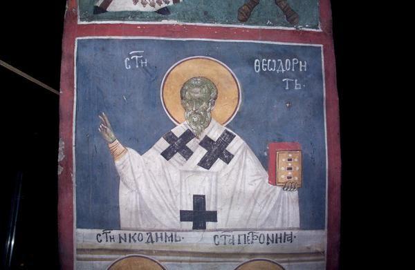 Свети свештеномученик Теодорит
