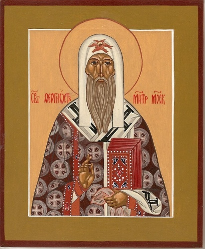 Свети Теогност, митрополит кијевски