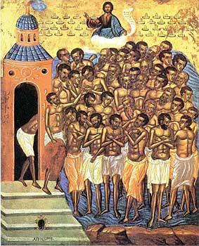 Светих Четрдесет мученика у Севастији
