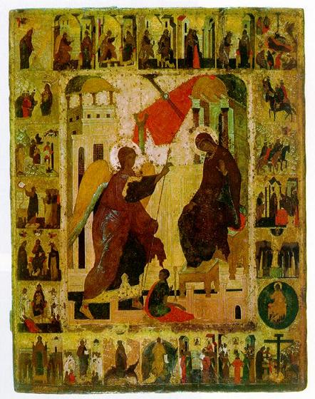 Чудотворна Благовештењска икона Пресвете Богородице 'Великоблагодатна'