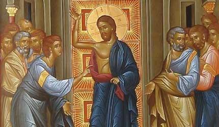 Ново у Новом Завету