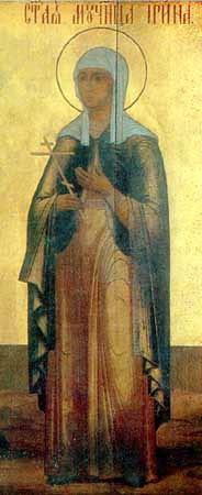 Света мученица Ирина