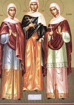 Свете мученице Агапија, Хионија и Ирина