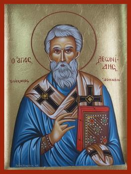 Свети Леонид епископ Атински