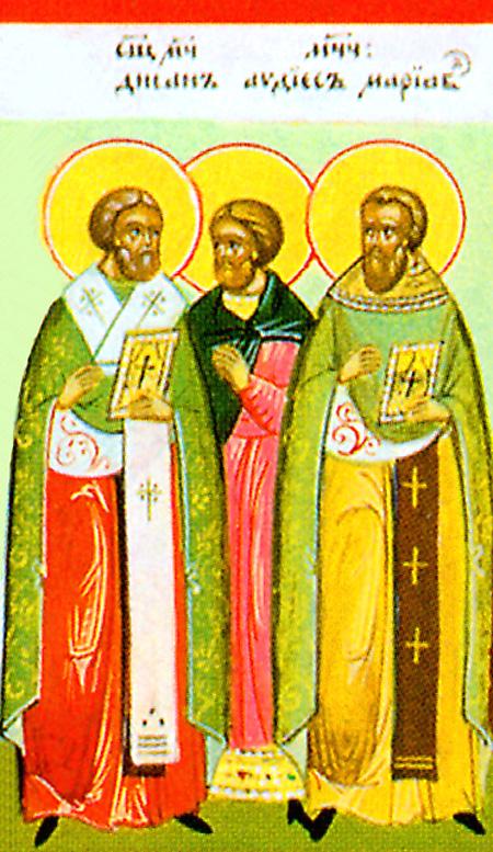 Свети мученици Дисан, Мариав, Авдеис и остали с њима пострадалих у Персији