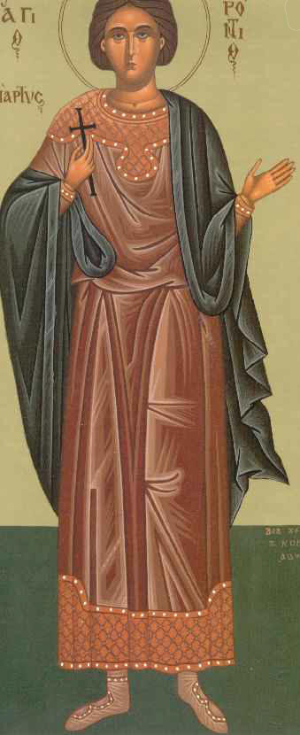 Свети мученици Геронтије и Василид