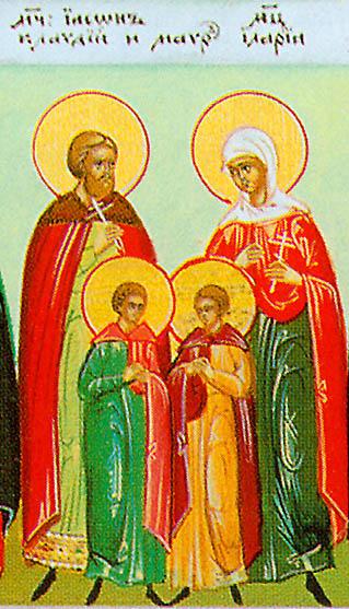 Свети мученици Клавдије трибун, његова супруга Иларија и деца Мавр и Јасон
