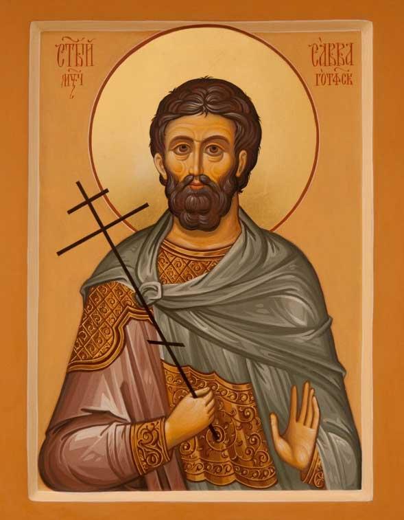 Свети мученик Сава Готски