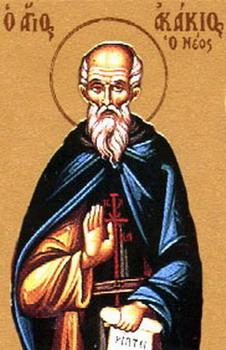 Свети преподобни Акакије