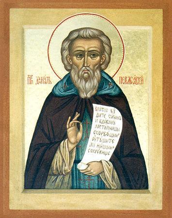 Свети преподобни Данило Перејаславски
