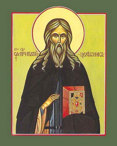 Свети преподобни Ипатије, игуман Рутински