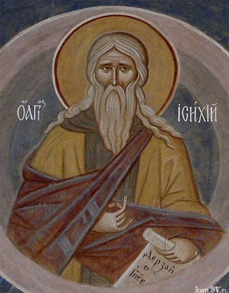 Свети преподобни Исихије Јерусалимски