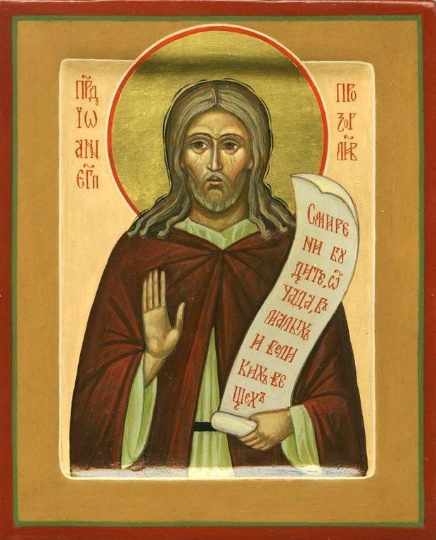 Свети преподобни Јован Прозорљиви