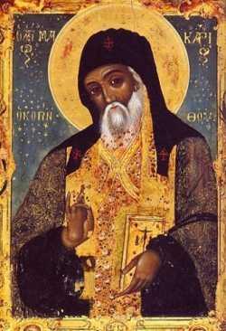 Свети преподобни Макарије Нотарас, епископ Коринстски