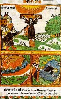 Свети преподобни мученик Евстратије Печерски