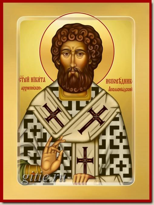 Свети преподобни Никита епископ Аполонијадски