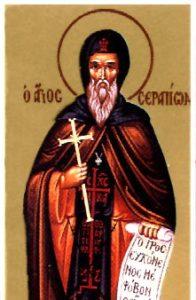 Свети преподобни Серапион