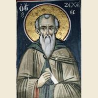 Свети преподобни Захарија