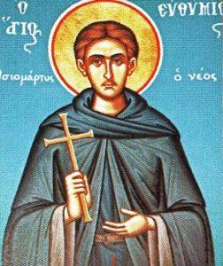 Свети преподобномученик Јевтимије