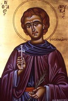 Свети преподобномученик Лука Једренски