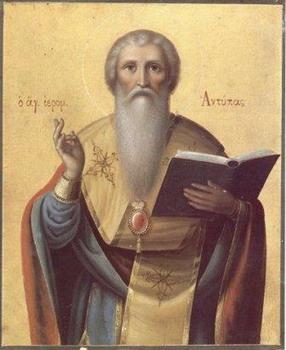 Свети свештеномученик Антипа, епископ пергамски, у Азији